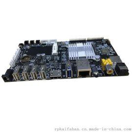 全志H6开发板android开发板机顶盒方案**