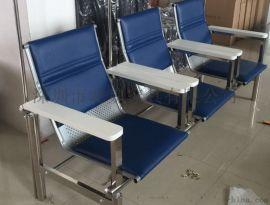 不鏽鋼輸液椅子*吊針不鏽鋼輸液椅