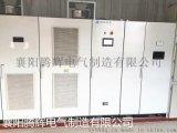 高壓變頻 高壓變頻櫃常見原因故障及應對方法