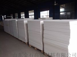 陶瓷行业用硅酸铝纤维板 耐高温挡火板
