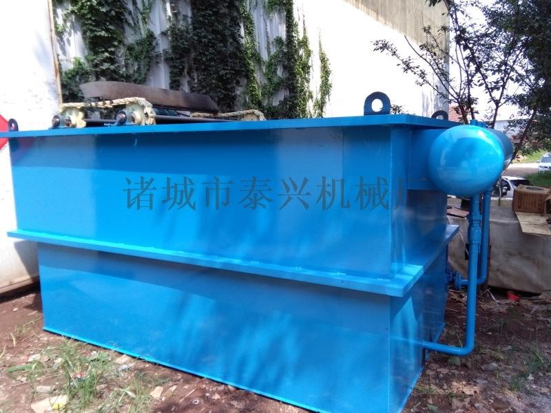 泰兴机械厂按需定做碳钢防腐溶气气浮机