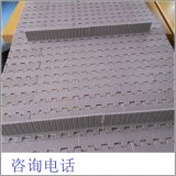 厂家定制塑料输送带 塑料输送网带