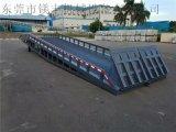 梧州貨櫃卸貨平臺 貨櫃裝貨登車橋