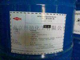 二丙二醇_南京丹沛化工供应_二丙二醇