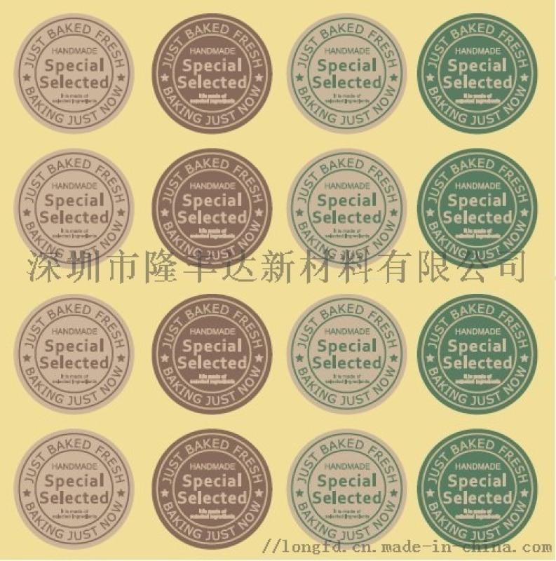 酒标、各种印刷标贴、多色标贴