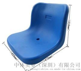 体育看台活动座椅深圳厂家看台椅中空吹塑