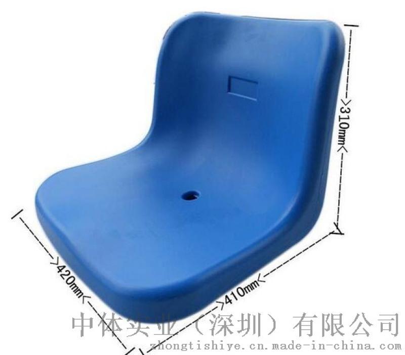 體育看臺活動座椅深圳廠家看臺椅中空吹塑