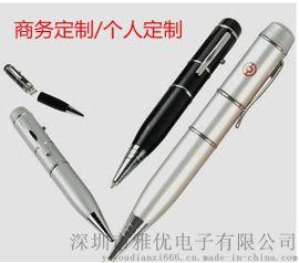 多功能笔式u盘16g商务广告订做礼品定制U盘笔