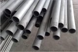 淄博/316L焊管/不鏽鋼管