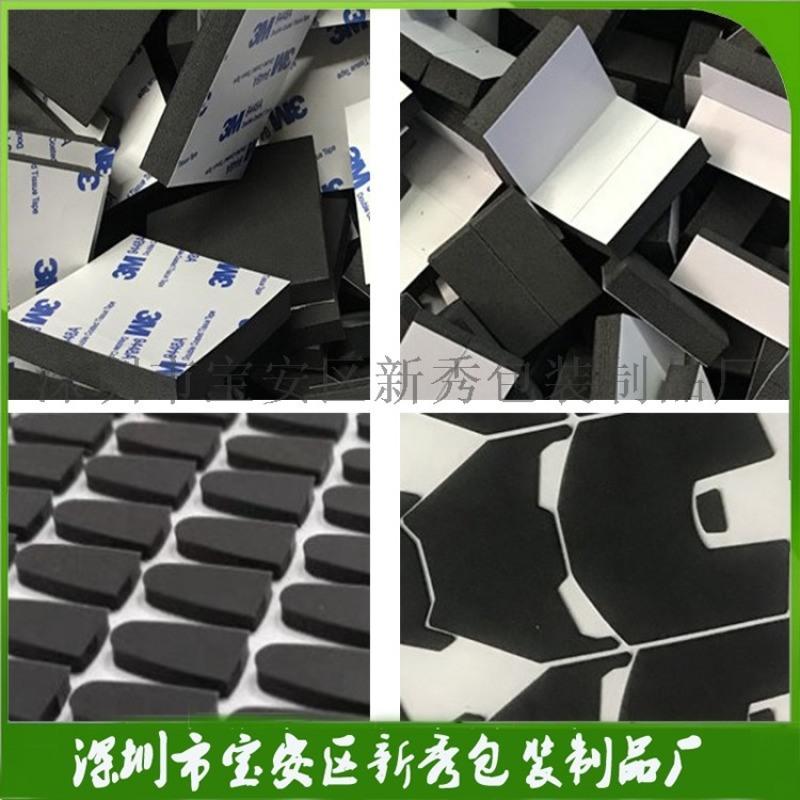 厂家模切导电eva泡棉双面胶高密度缓冲海绵胶垫