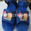 订制PVC软胶鞋面 塑胶鞋面 广告鞋面 卡通鞋面