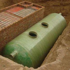 家用小型玻璃钢模压化粪池 农村改造环保污水处理设备