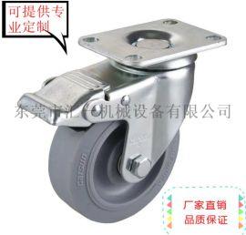 4寸超级人造胶脚轮 万向刹车脚轮