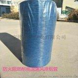 空调通风管焊接烟尘净化器风管环保设备吸尘管