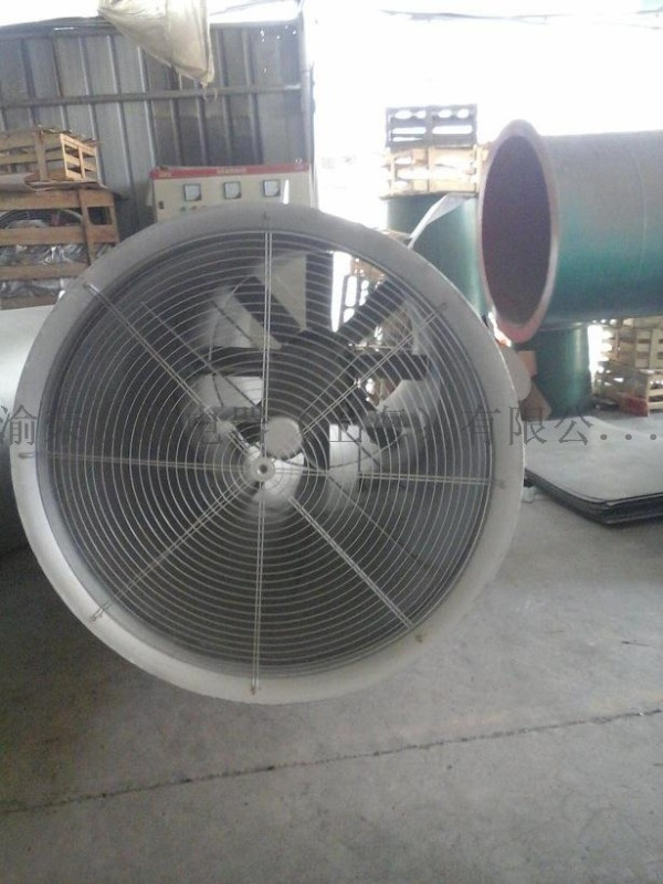 上海渝榮專業隧道風機製造商