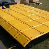 供應UPE護舷板 耐磨抗衝擊碼頭用高分子防撞板