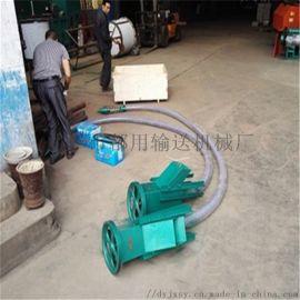 移动式粒状物料气力输送机 弹簧式上料机xy1