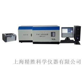 SYD-0253B型石油產品氯試驗器(微庫侖法)