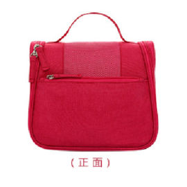 2020展会礼品洗漱包收纳包定制可定制logo礼品箱包广告礼品包定做上海