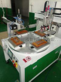 气动平面丝印机厂家生产直销
