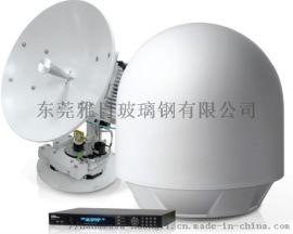 玻璃钢FRP雷达罩 东莞FRP雷达罩