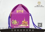 深圳高档礼品包装盒 工艺礼品彩盒