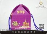 深圳高檔禮品包裝盒 工藝禮品彩盒