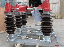 可开票型GW4-40.5高压隔离开关厂家