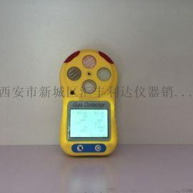 庆阳四合一气  测仪13659259282
