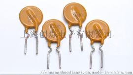 插件巴斯曼PTR060V系列黄色可恢复保险丝