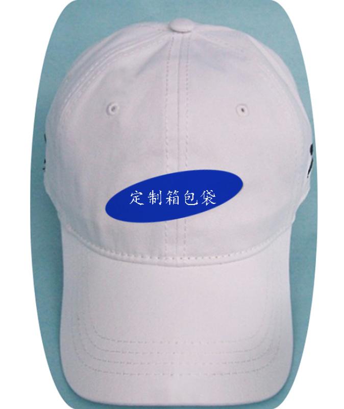厂家直销 订制LOGO 广告帽 渔夫帽 旅游帽 团体帽