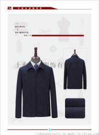 上海红万服饰西装 职业服装制服 西服定制厂家