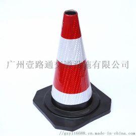 广州道路交通路锥 橡胶红白反光路锥 圆形雪糕筒