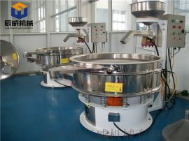 超声波震动筛  粉体超声波筛分机 振动筛生产厂家