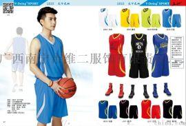 篮球服订制、南宁篮球服