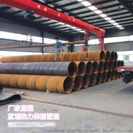 开封地埋暖气保温管,聚氨酯直埋保温钢管