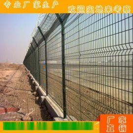 不锈钢刀片刺网价格 铁丝网围栏图片 热镀锌护栏厂家 草场边界