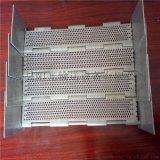 供应不锈钢食品机械挡板网带 提升机爬坡网带