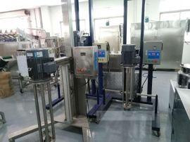 供应乳品制品移动乳化机 气动移动高剪切均质机