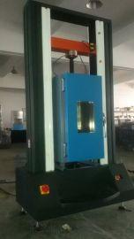 高低温金属材料拉伸试验机、电脑伺服拉力机