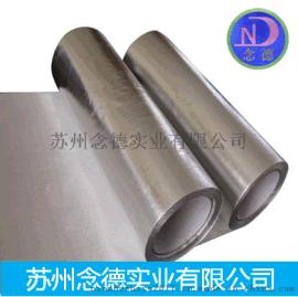 厂家直销AL-110型铝箔玻纤布 保温布 A级阻燃材料