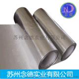 廠家直銷AL-110型鋁箔玻纖布 保溫布 A級阻燃材料