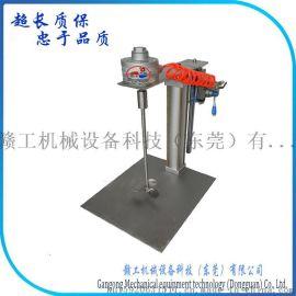 上海气动搅拌机 升降20L气动搅拌机 油漆涂料搅拌器
