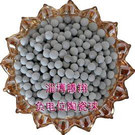 L淄博腾翔负电位陶瓷球  淮阴氧化还原负电位颗粒大量现货批发