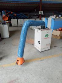 特价包邮移动式焊烟净化器 电焊接烟尘除尘器  环评用