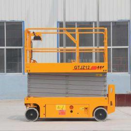 济南莱福特机械有限公司+ZSJY+全自动液压式升降机