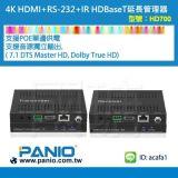 HDBaseT 延长管理器-支持POE单边供电