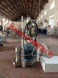 氧化还原石墨研磨分散机