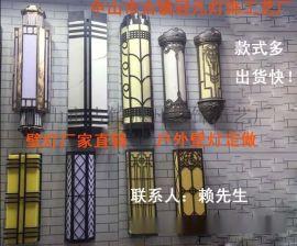 仿云石壁灯选冠凡灯饰仿云石壁灯及防水仿云石户外壁灯