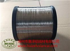 长期供应5154号0.16mm铝镁合金丝 铝镁丝